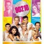 新品/DVD/ビバリーヒルズ青春白書 シーズン6  ジェイソン・プリーストリー