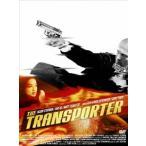 新品/DVD/トランスポーター ジェイソン・ステイサム