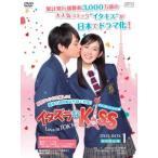 新品/DVD/イタズラなKiss〜Love in TOKYO  DVD-BOX2 未来穂香