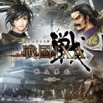新品/CD/戦国IXA 戦人奏乱 −出陣− (ゲーム・ミュージック)