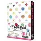 新品/DVD/映画「信長協奏曲」 スペシャル・エディション 小栗旬