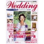 Yahoo!ドラマYahoo!店新品本/Wedding vol.21