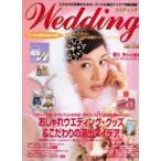 Yahoo!ドラマYahoo!店新品本/Wedding vol.24