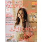 Yahoo!ドラマYahoo!店新品本/レストラン&ゲストハウスウ 関西版 14