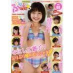 新品本/ぷりぷりたまご   8 DVD付