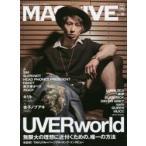 新品本/MASSIVE 生きざまを伝えるロックマガジン Vol.16 UVERworld/キリト〈Angelo〉×金子ノブアキ〈RIZE〉