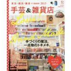 ★10000円(税抜)以上購入で送料無料★