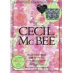 新品本/CECIL McBEE 2015Style Book