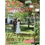 Yahoo!ドラマYahoo!店新品本/ゼクシィ国内リゾートウエディング 2015Summer & Autumn