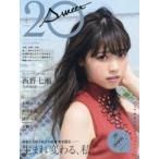 20± SWEET  2015 SUMMER  東京ニュ-ス通信社