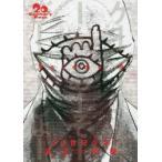 新品本/ 20世紀少年 完全版 Volume.8 浦沢直樹/著 長崎尚志/ストーリー共同制作