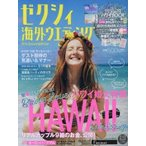 Yahoo!ドラマYahoo!店新品本/ゼクシィ海外ウエディング 2016Autumn & Winter