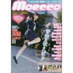 新品本/moecco  68 DVD付