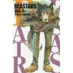新品本/BEASTARS Vol.4 板垣巴留/著