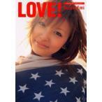 新品本/LOVE! 鈴木えみ Visual book