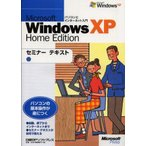 新品本/Microsoft Windows XP home…