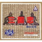 新品本/三国志 潮漫画文庫 30巻セット 横山光輝/著