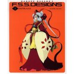 F.S.S.DESIGNS 1 EASTER A.K.D.