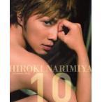 新品本/HIROKI NARIMIYA Anniversary Book10 成宮寛貴写真集