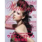 Yahoo!ドラマYahoo!店新品本/Be Bridal HIROSHIMA Wedding's vol.10(2011)