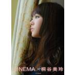 新品本/CINEMA×桐谷美玲 Making of「乱反射andスノーフレーク」Official Book 桐谷美玲/著