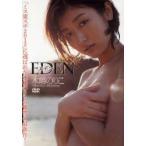 新品本/DVD 木嶋のりこ EDEN