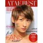 新品本/ATAE BEST SHINJIRO ATAE PHOTO BOOK 桑島智輝/撮影
