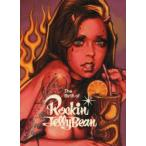 新品本/The Birth of Rockin'Jelly Bean ロッキン・ジェリービーン/著