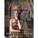 Yahoo!ドラマYahoo!店新品本/Be Bridal HIROSHIMA Wedding's vol.28(2015)