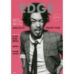 新品本/EDGE Vol.01 津田健次郎/著