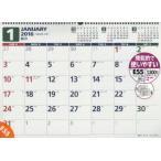 新品本/カレンダー '16 E55 壁掛B3