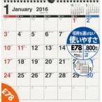 新品本/カレンダー '16 E78 壁掛B4変型