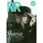 新品本/ROCK AND READ 063