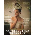 Yahoo!ドラマYahoo!店新品本/Be Bridal HIROSHIMA Wedding's vol.33(2016)