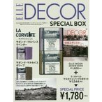 新品本/ELLE DECOR 2016年12月号