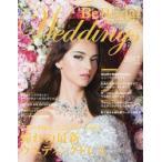 Yahoo!ドラマYahoo!店新品本/Be Bridal HIROSHIMA Wedding's vol.36(2017)