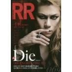 新品本/ROCK AND READ 069
