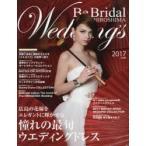 Yahoo!ドラマYahoo!店新品本/Be Bridal HIROSHIMA Wedding's vol.39(2017)