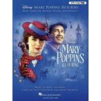 楽譜 メリー・ポピンズ リターンズ 初級