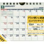NOLTYカレンダー卓上24(2020年1月始まり)