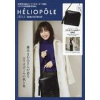 HELIOPOLE30thSpecial