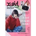 X−girl '19−20秋/冬SPEC