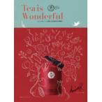 Tea is Wonderful ムレスナティー35周年、紅茶新時代の幕開け ディヴィッド.K/著