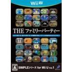 SIMPLEシリーズ for Wii U vol.1 THE ファミリーパーティー WiiU ソフト WUP-P-AFPJ / 新品 ゲーム