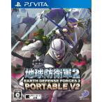 地球防衛軍2 ポータブル V2 通常版 PSVita ソフト VLJS-00080 / 新品 ゲーム