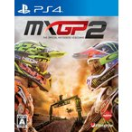 MXGP2 The Official Motocross Videogame 〔 PS4 ソフト 〕《 新品 ゲーム 》