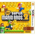 New スーパーマリオブラザーズ2 〔 3DS ソフト 〕《 新品 ゲーム 》
