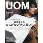 Yahoo!ドラマYahoo!店新品本/UOMO(ウオモ)