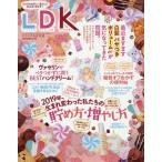 新品本/LDK(エルディーケー)