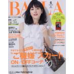 新品本/BAILA(バイラ)